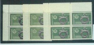 88744 - ARGENTINA -  STAMPS - CIARDI # 770  stamp BLOCKS in 3 different colours!