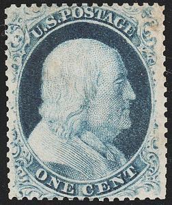 U.S. 23 Unused FVF NG (12518)