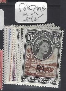 BECHUANALAND   (P2110B)  QEII SURCH SET SG 157-167B   MNH