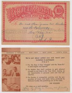 COSTA RICA 1931 PS H&G 20 CARD PRINTED ON REVERSE SAN JOSE TO LOS ANGELES RARE!!