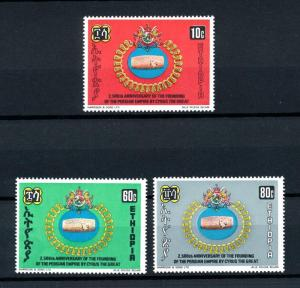[90216] Ethiopia 1972 Founding Empire by Cyrus the Great  MNH