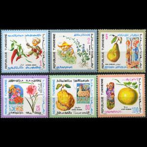 TUNISIA 1971 - Scott# 561-6 Farm Plants Set of 6 LH