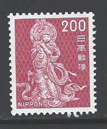 Japan Sc # 1081 mint never hinged (DT)