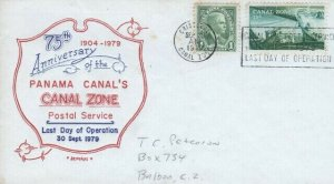 CANAL ZONE POSTAL SERVICE LAST DAY OF OPERATION 1979 - Artopages