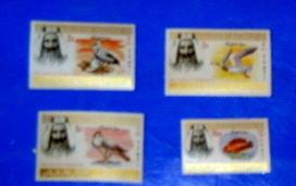 Ajman - CO1-4, MNH Set. Official Airmails. SCV - $8.50