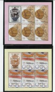 COOK ISLANDS 2004 OLYMPIC SHEETS OVERPRINTED WINNERS IN GOLD  MINT NH AS SHOWN
