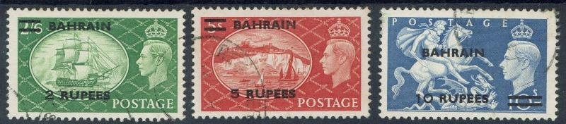 BAHRAIN 1950 KGVI PICTOTIAL 2/6 5/- AND 10/- USED TOP 3 VALUES