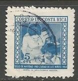 COSTA RICA RA22 VFU  Z1500-3