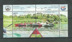 Serbia and Montenegro 2005 50 years of Race of Danube s/s MNH