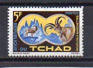Chad 106 MH