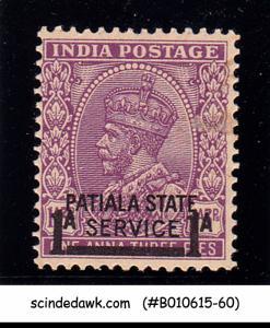 PATIALA STATE - 1939-40 1a KGVI SERVICE SG#O69 - 1V - MINT HINGED