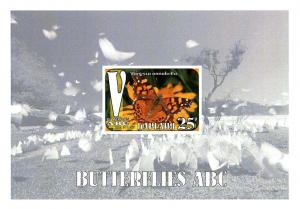 RUSSIA LOCAL SHEET IMPERF BUTTERFLIES INSECTS V