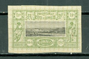 SOMALI COAST #18...MINT...$28.00
