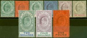 Gibraltar 1904-08 set of 9 SG56-64 Fine Lightly Mtd Mint Ex Sir Ron Brierley