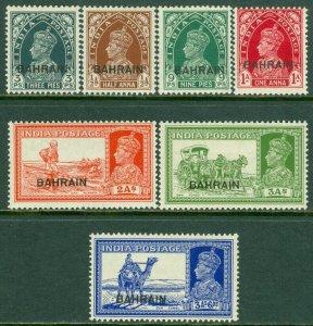 EDW1949SELL : BAHRAIN 1938-39 Scott #20-27 Very Fine, Mint OG. Catalog $59.00.
