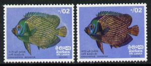 Sri Lanka 1972 Fish 2c with plum colour omitted (plus nor...