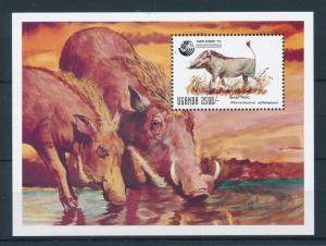 [25779] Uganda 1992 Wild Animals Unced Warthog MNH