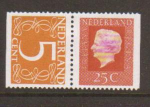 Netherlands Specialize Catalog #S120 MNH