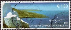 Greece 2171 - Used - 1.00€ Astipalaia Island (2004) (cv $3.00)