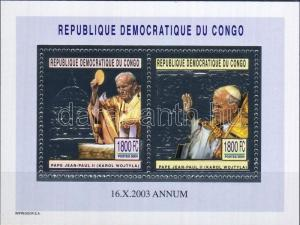 Congo (Kinshasa) stamp Pope John Paul II silver block MNH 2004 Mi 207 A WS4115