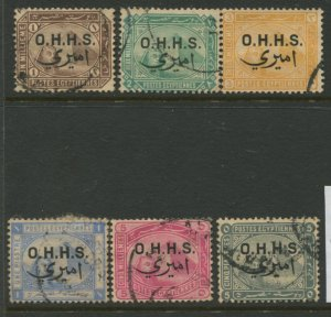 STAMP STATION PERTH Egypt #O2-O7 Official Set Used