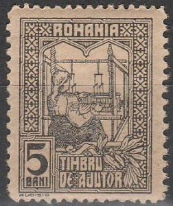Romania #RA3 F-VF Unused (V1372)