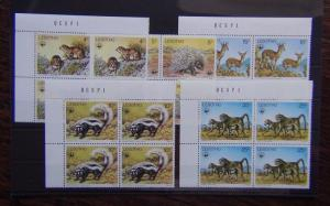 Lesotho 1977 Animals in block x 4 MNH