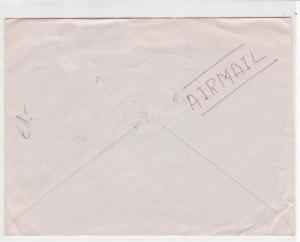 Nepal Airmail to U.S.A. Twin Royalty Stamps Cover ref  R 17983
