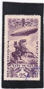 Tannu Tuva,  #   C13   used