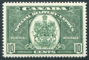HERRICKSTAMP CANADA Sc.# E7 1939 KGVI Superb