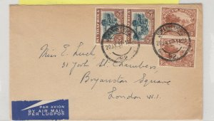 South Africa 1937 High Value 2s 6d x 2 Airmail To London Postal History J6062