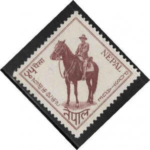 Nepal  Scott 139 MH* Kind on horse