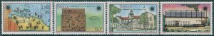 Belize 1983 SG731-734 Commonwealth Day set MNH
