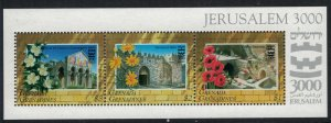 Grenada-Grenadines #1840-1* NH  CV $9.00 Jerusalem Souvenir Sheets