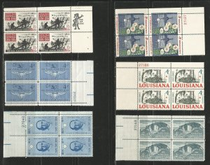 USA Stamps #1181,1185,1188,1192,1197,1198 Plate Blocks of 4 (Zip Block)