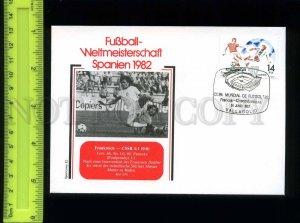 220630 SPAIN 1982 Football World Cup ESPANA 82 France Czechoslovakia match