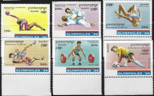 Cambodia #1520-5, Set of 6, Plus #1526 Souvenir Sheet, MNH