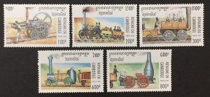 Cambodia 1995 #1446-50, Trains, MNH.