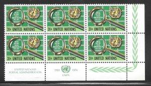 United Nations #279 MNH Margin Inscription Block of 6