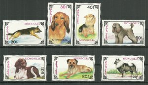 1991 Mongolia complete Dogs set of 7 MNH