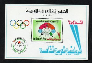 1976 – Libya- The 5th Pan Arab Games, Damascus- Tennis Ping Pong – Basketball