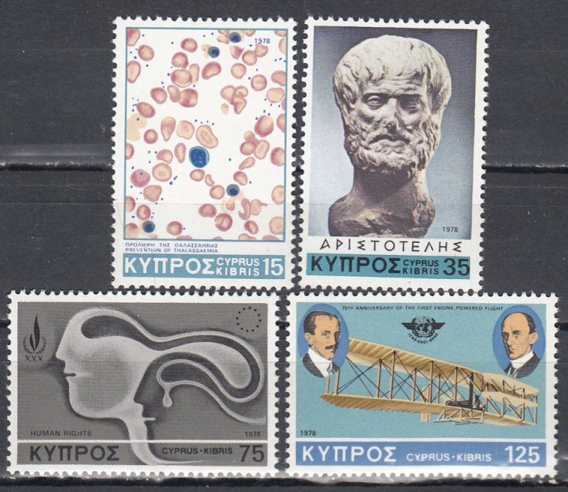 Cyprus MNH 504-7 Special Events 1978