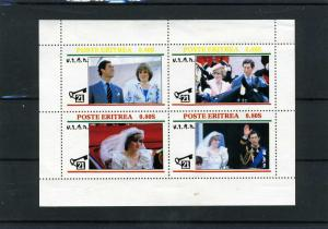 Eritrea 1981 Prince Charles & Princess Diana s/s Perforated mnh.vf