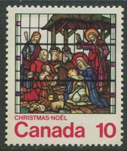 STAMP STATION PERTH Canada #698 Christmas Issue 1976 MNH CV$0.25
