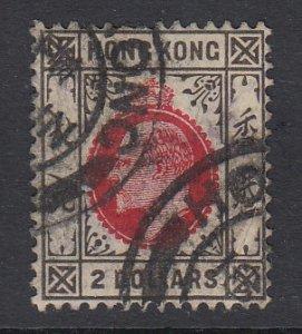 Hong Kong Sc 105 (SG 99), used