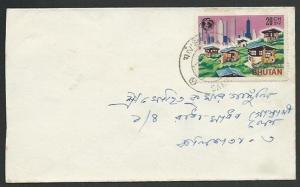 BHUTAN 1967 cover to India.................................................61163