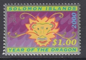 Solomon Islands 895 MNH VF