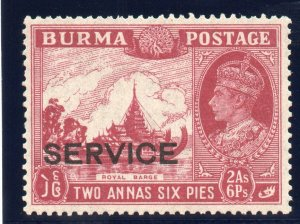 Burma 1939 KGVI Official 2a 6p claret MLH. SG O21. Sc O21.