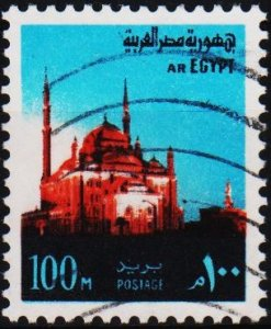 Egypt. 1972 100m S.G.1138a Fine Used