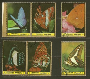 Manama Lot of 6 Different Butterfly Stamps 1972 CTO